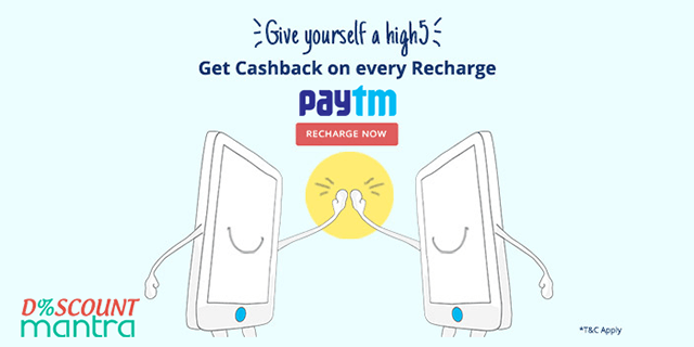 PayTM-Coupon